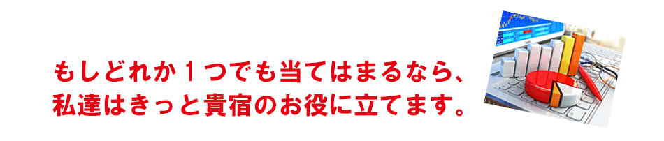 TOP 真ん中2