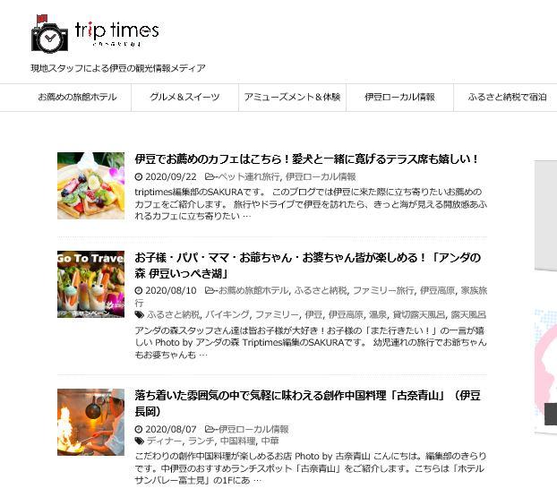 triptimes