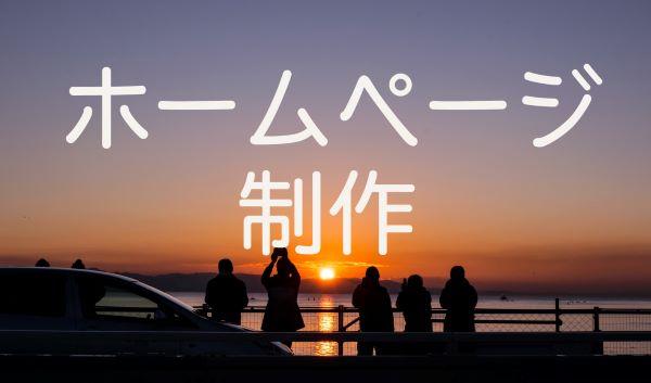 w5 Mizuho18116002_TP_V-1